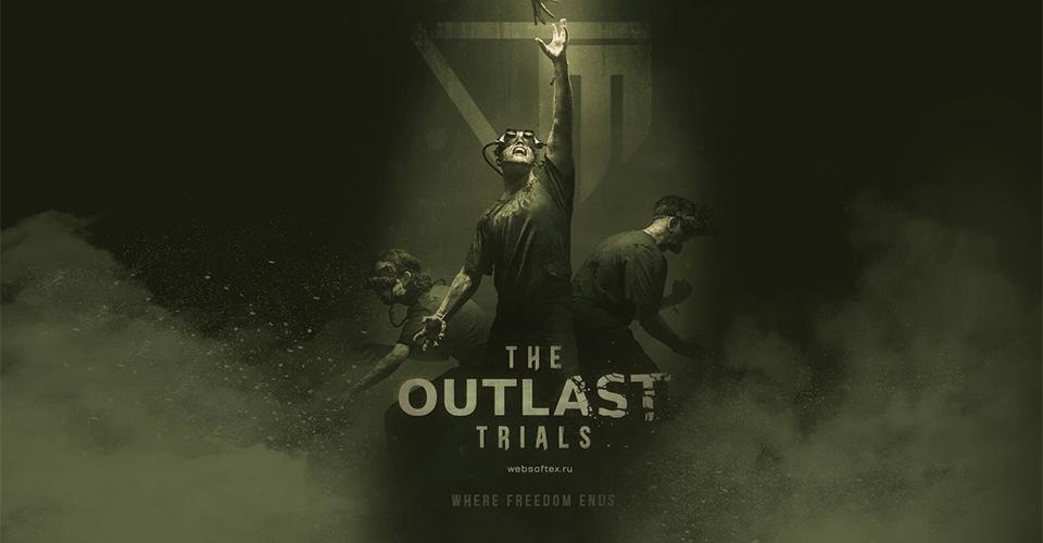 Для The Outlast Trials появились новые концепт арты