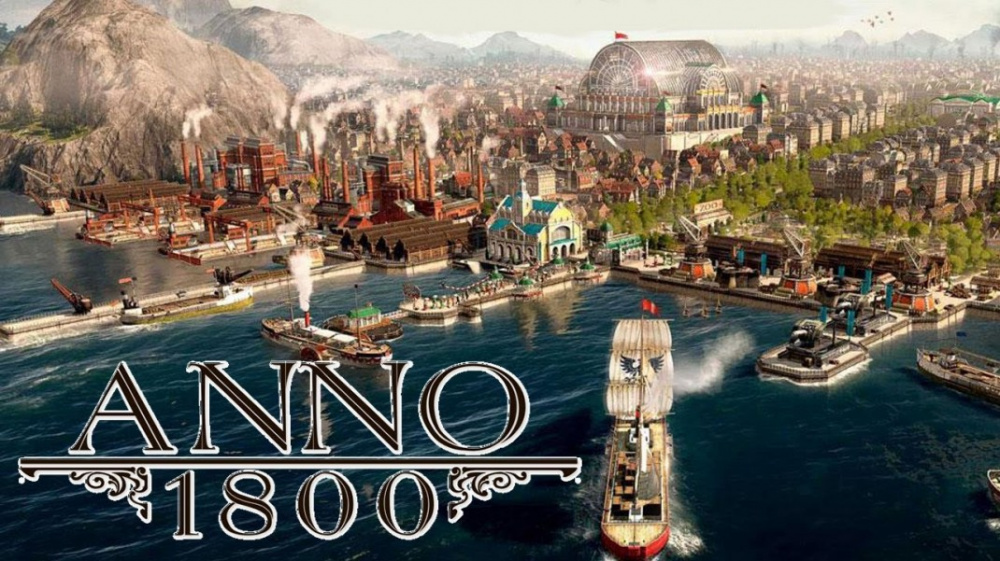 Anno 1800 продолжает развиваться