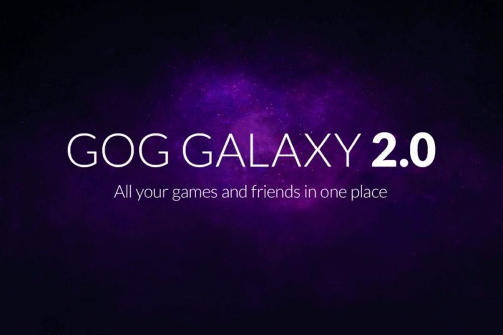 GOG Galaxy 20 теперь включает в себя ваши игровые подписки