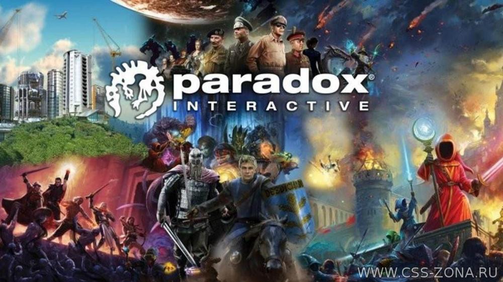 Paradox Interactive запускает распродажу для сбора средств чтобы помочь поддержать усилия по оказанию помощи COVID19