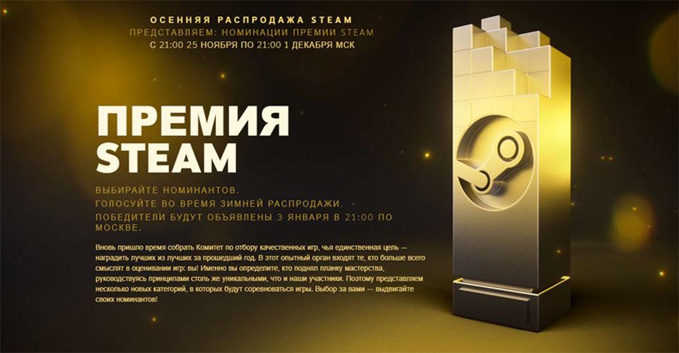 Steam Awards 2020  первое место в RPG занял Assassins Creed Valhalla а в мультиплеере Valorant