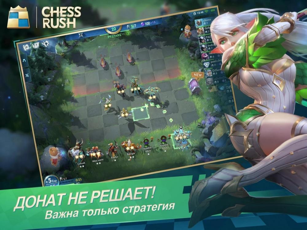 Tencent Mobile выпускают свою версию auto chess