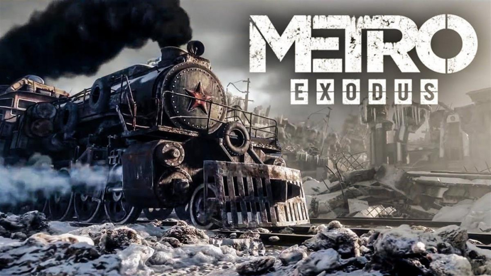 Metro Exodus не придет в GOG в ближайшем будущем