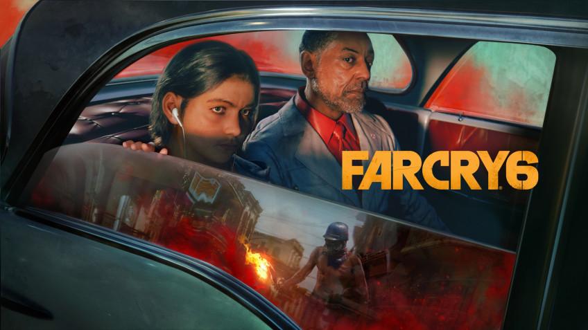 Far Cry 6 первый трейлер и скриншоты