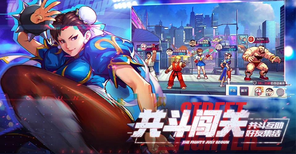 Новая гачаигра Street Fighter Duel