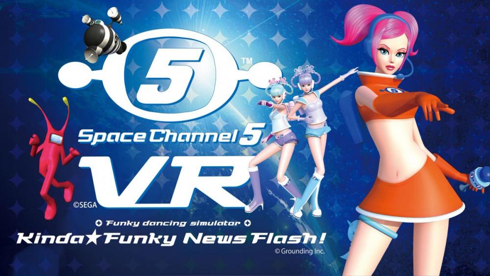 Space Channel 5 возвращается в виде игры для VR