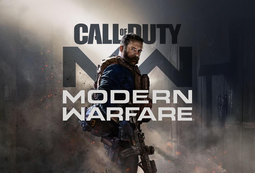 Call of Duty Modern Warfare не теряй врага из под прицела