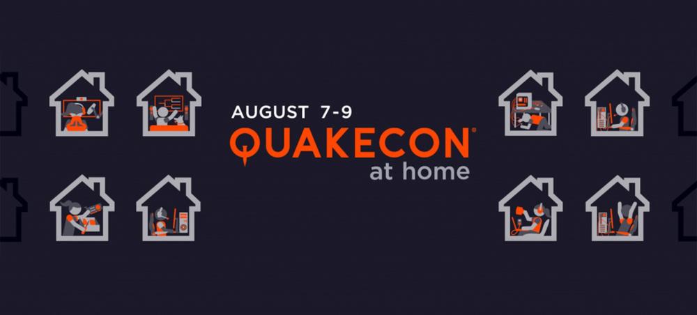 Уже скоро пройдет уникальное мероприятие QuakeCon